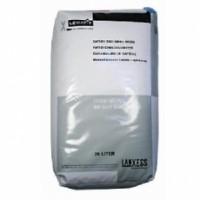 Ионообменная смола LEWATIT S1567 (25л/17кг)